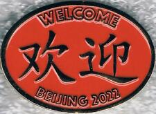 Welcome to Beijing 2022 Collector Pin