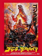 "Godzilla vs. Destoroyah 16"" x 12"" Reproduction Movie Poster Photograph"