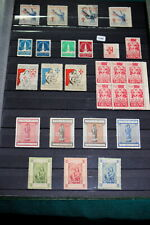 #7398,PAGE Seldom Seen MNH Portugal Tuberculosis Stamps Some Overprints