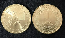 1//4 1//2 Half Dinar 2014 UNC LOT of 4 LIBYA COMPLETE COIN SET 50+100 Dirhams