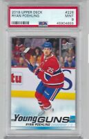 2019-20 UD Ryan Poehling Young Guns RC Rookie PSA 9 Rare Montreal Canadiens