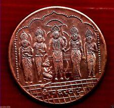 RAM DARBAR 1818 BIG TOKEN WT.45 GM,JAI SHREE RAM ONE ANNA,Goddess DURGA ONE ANNA