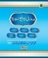 Madani Panj Surah Urdu 5nj surah dawat e islami Best seller book