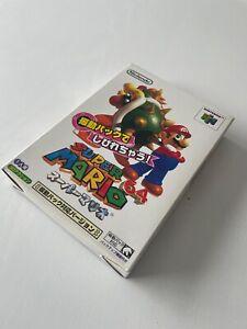 Super Mario 64 version Rumble Pack NINTENDO 64 NTSC-J Japan Import NUS-P-NSMJ