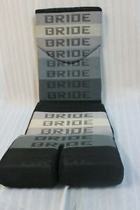 Bride Gias Stradia Lowmax gradation seat replacement Cushions