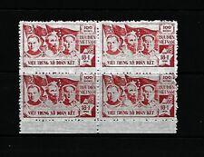 NORTH VIETNAM Sc 8 NH ISSUE of 1954 Block of 4  - Malenkov Ho Chi Minh Mao