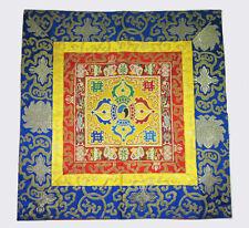 "BEAUTIFUL HANDSEWN SILK BROCADE XL 17.5 x 17.5"" ALTAR CLOTH TIBETAN BUDDHIST"