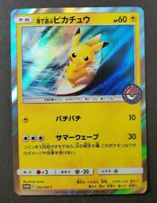 Pokemon Japanese Promo Sun and Moon Surfing Pikachu Water Fun 392 SM-P