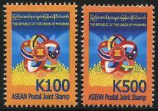 Myanmar Burma 2015 ASEAN Gemeinschaftsausgabe Joint Issue 440-41 Postfrisch MNH