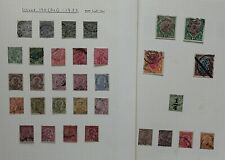 India 1902/40 collection of definitive issues to include '02 to1R, '11 to Stamps