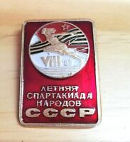 Pin Badge Abzeichen 1983 USSR VIII Spartakiada Спартакиада Народов СССР