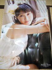 AKB48 SKE48 RENA MATSUI  Promo Duplex printing POSTER  JAPAN LIMITED!!