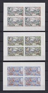 LAOS 1974, Sc#251-52, C118, Blocks of 4,with margins,Means of Communication, MNH