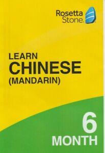 Rosetta Stone Learn Chinese Mandarin 6 Month Subscription Key Card Free Shipping