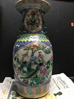 ANTIQUE 19TH CENTURY CHINESE FAMILLE ROSE VASE