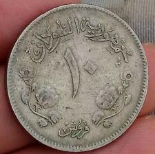 1956 SUDAN 10 Ghirsh KM# 35.1 ten piastres Qirsh Camel Postman middle east coin