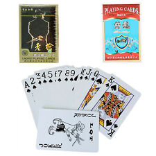 Outdoor Camping Bicycle Rider Back Deck Playing Cards Magic Poker Classic Games
