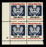 SCOTT O133 1983 $5 OFFICIAL ISSUE PLATE BLOCK OF 4 MNH OG VF CAT $45!