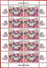 A1554 - ANGOLA - ERROR: MISSPERF  FULL SHEET x10 - 2019, Butterflies
