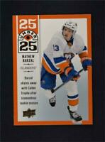2018-19 Upper Deck UD Series 1 25 Under 25 #U25-2 Mathew Barzal