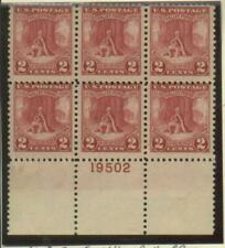 Scott 644  2c Valley Forge  MNH Plate Block of 6