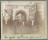 Tunisie, Tunis (تونس), La Porte de France, face sud  Vintage citrate print. Phot