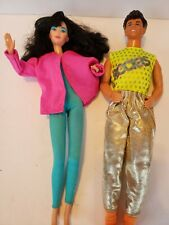 Barbie and The Rockers 1986 Dolls Derek and Dana Toys Mattel