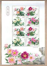 China 2019-9 Peony Flower Stamps Mini Sheet 芍药