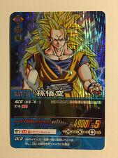 Data Carddass Dragon Ball Z 2 Prism 074-II