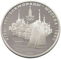 RUSSIA 5 ROUBLES 1977 PROOF #alb38 305