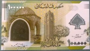 LEBANON  LIBAN 100000 100 000 LIVRES UNC COMMEMORATIVE NOTE FROM 2020, POLYMER