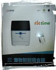 Ciotola Mangiatoia Automatica Cane/Gatto WI Fi con remote control e Audio/video