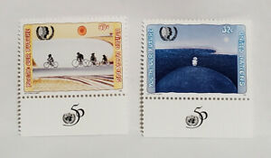 UN Postal Admin New York International Youth Year Stamps Issue MNH