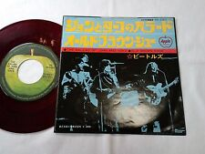 "BEATLES THE BALLAD OF JOHN AND YOKO/OLD BROWN SHOE 45 7"" APPLE JAPAN RED WAX"