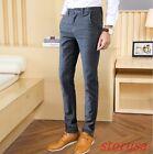 Mens Fashion Slim Fit Casual Suit Pants Skinny Pants Plaids Check Dress Trousers