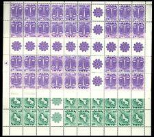 ISRAEL 1965 ZODIAC TETE BECHE FULL SHEETS (X2), XF, MNH