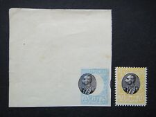 Serbia 1905 1908 Stamps MNH Rare Error imperforate King Peter I Karageorgevich I