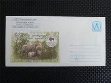 BELARUS ANIMALS BISON WISENT BUFFALO BISONS WISENTE Ganzsache Cover z969