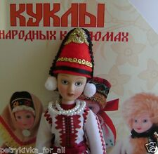 Porcelain doll handmade in Russian national costume- Mordovia summer suit № 59