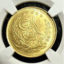 Afghanistan: AH 1316 (1898) Gold Tilla KM-822 NGC MS-64