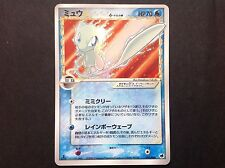Pokemon card Japanese Mew Gold Star 1st Edition Shining Holo Delta Ultra Rare