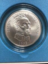 1973 Panama 20 Balboas Simon Bolivar Proof Silver Commemorative