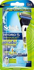 Schick Hydro 5 Power Select Combo Pack (holder + 5 replacement blades included)