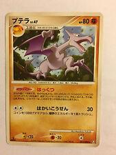 Pokemon Card / Carte PTERA AERODACTYL Rare 051/090 Pt4 1ED