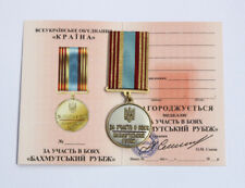 Medal Award Army Ukraine For Participation in Battles Document War East Ukraine