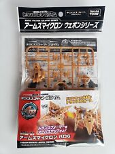 Transformers Takara Tomy Arms Micron Weapons Series AMW-05