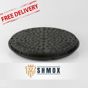 Poly drain Inspection Chamber Manhole Round Plastic Cover & Frame 450 mm