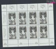 Autriche 2289S Feuille miniature impression noir neuf 1999 Jour le Timbr(9063373