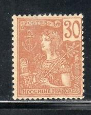 FRANCE EUROPE FRENCH COLONIES INDO-CHINE INDOCHINA STAMPS MINT NO GUM  LOT 31456