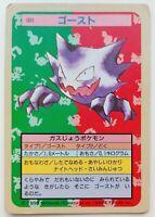 Topsun Blue Back Haunter Japanese Pokemon Card Nintendo No.093 Free Shipping TCG